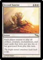 MTG DGM dragon maze VO Maze's End M