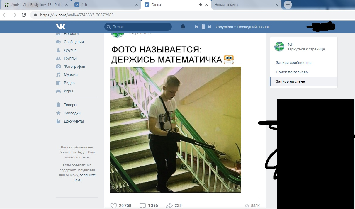 The head of the Rosguards convinced a man who threatened to blow up a car in Moscow to surrender to the police